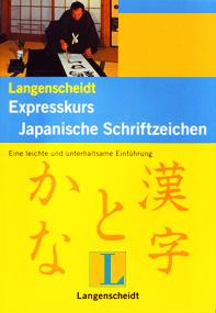 Expresskurs japanische Schriftzeichen