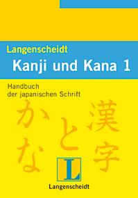 Kanji und Kana 1