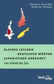 Kleines Lexikon deutscher Wörter japanischer Herkunft