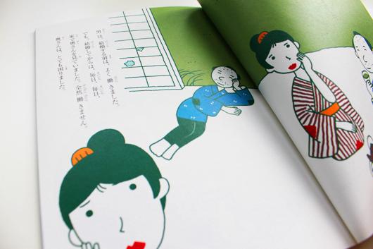 Nihongo yomuyomu bunko