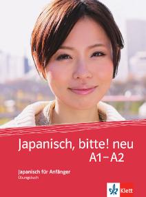 Nihongo de dooso Arbeitsbuch