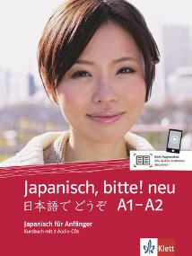 Japanisch, bitte! – Nihongo de dooso 1