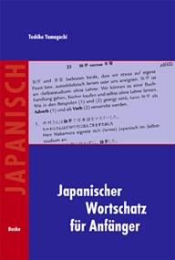 Japanischer Wortschatz für Anfänger