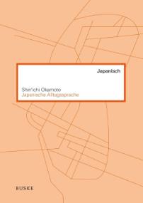 Japanische Alltagssprache