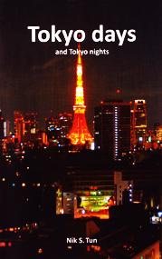 Tokyo days and Tokyo nights