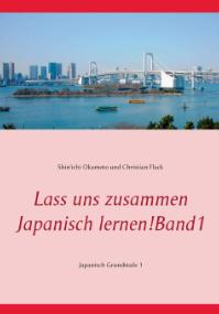 Lass uns zusammen Japanisch lernen