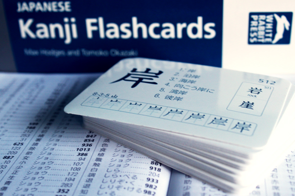 Kanji Flashcards von White Rabbit Press
