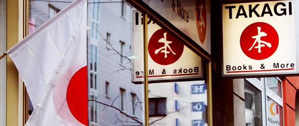 Japanische Buchläden (1): Takagi Düsseldorf