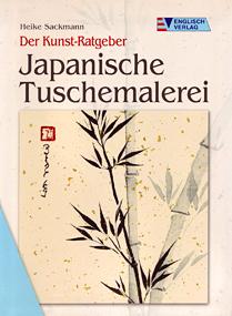 Japanische Tuschemalerei
