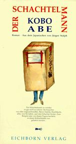 Der Schachtelmann