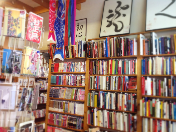 Buchhandlung von innen