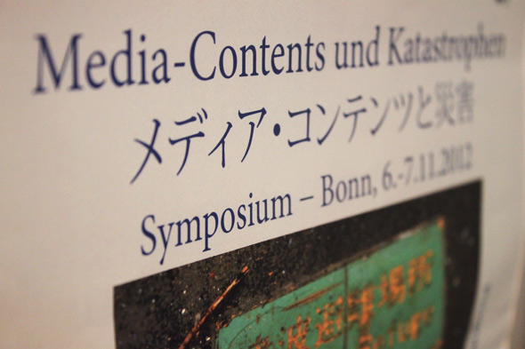 Bericht: Media Contents und Katastrophen – Japan Symposium in Bonn