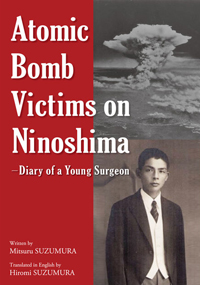 Atomic Bomb Victims on Ninoshima