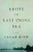 Abve the East China Sea