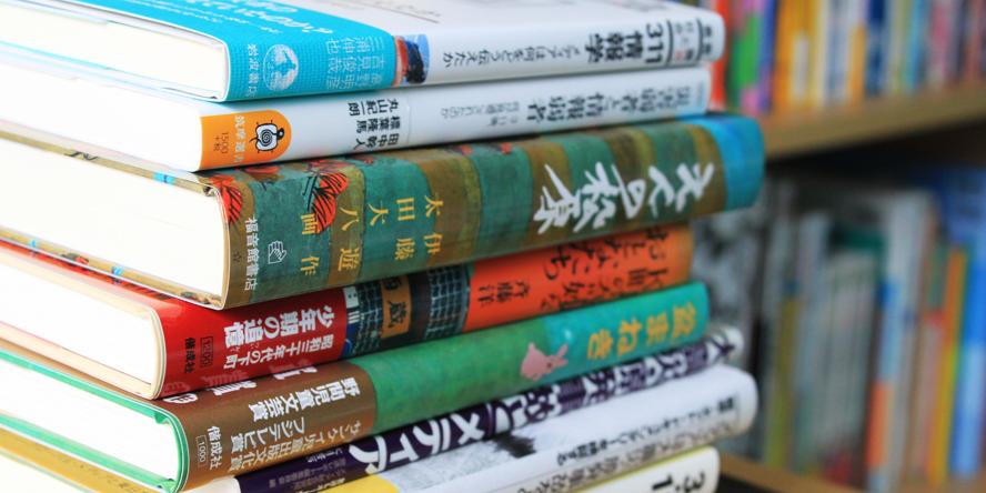 Japanisch lesen lernen in 5 Schritten