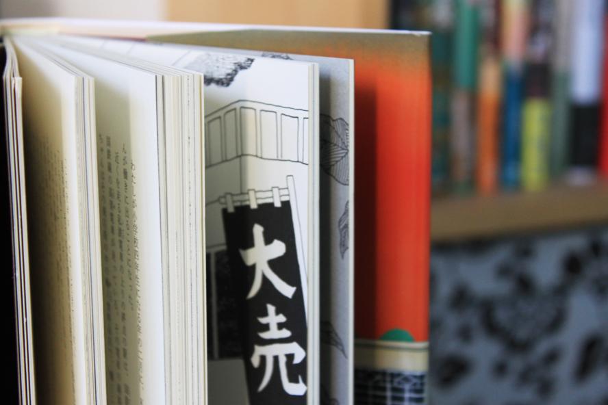 Buch ohne Umschlag