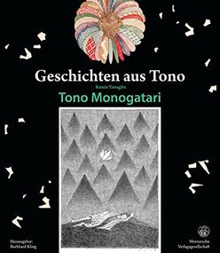 Geschichten aus Tono. Tono Monogatari