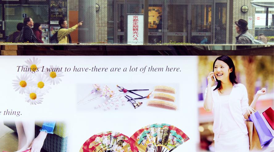 Japanisch lernen: Die Englischfalle