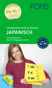 PONS Grammatik kurz & bündig Japanisch