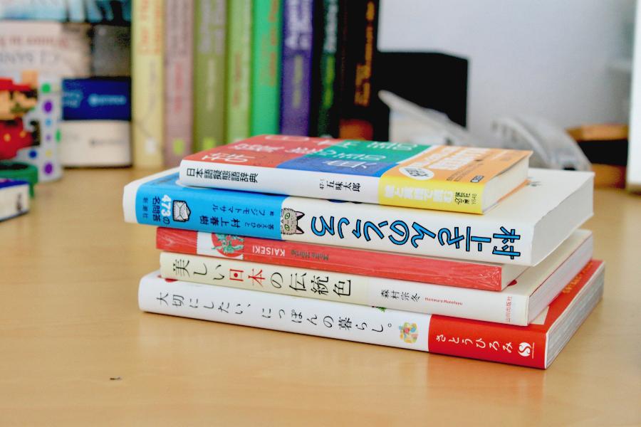 Warum du nicht mit Rōmaji Japanisch lernen solltest