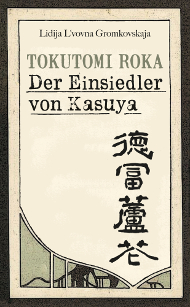 Tokutomi Roka: Der Einsiedler von Kasuya